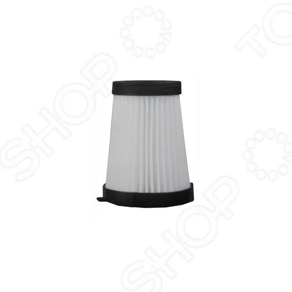 HEPA-фильтр MW-3232 д/пылесоса MAXWELL MW-3222