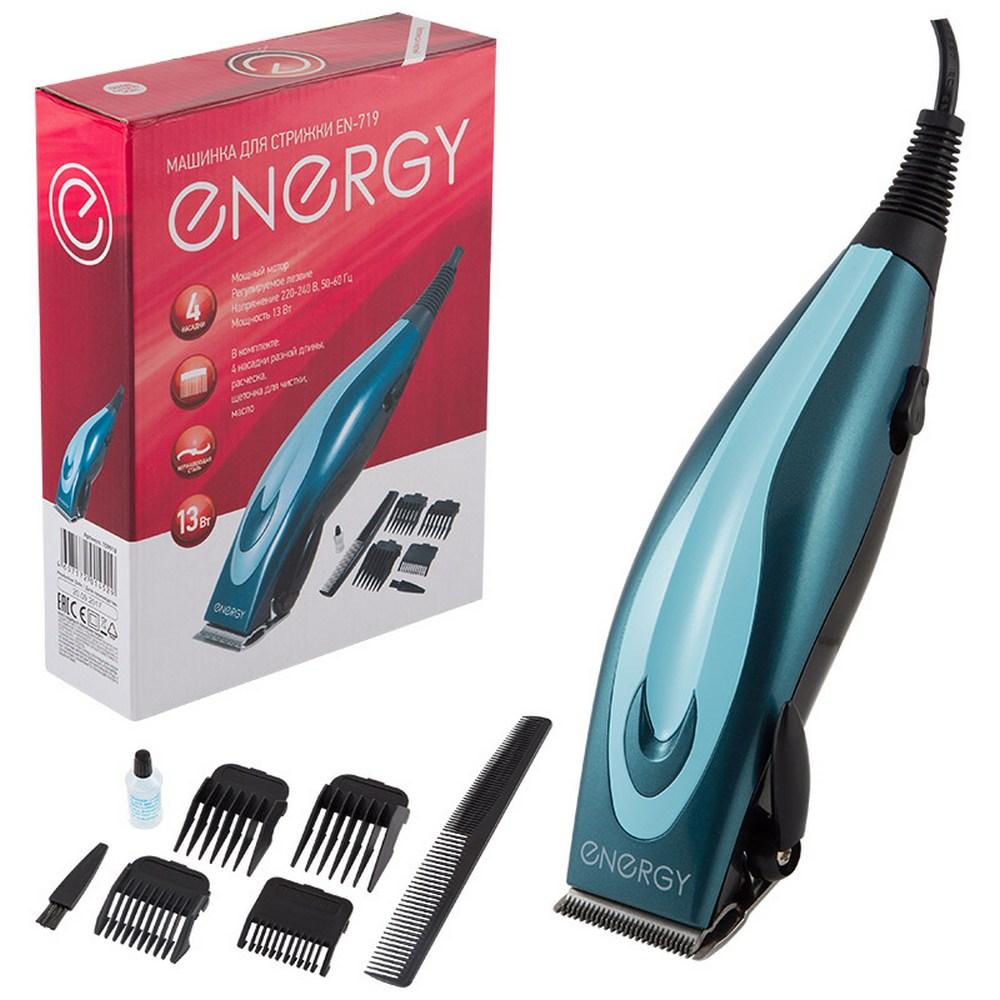 Машинка для стрижки волос Energy EN-719