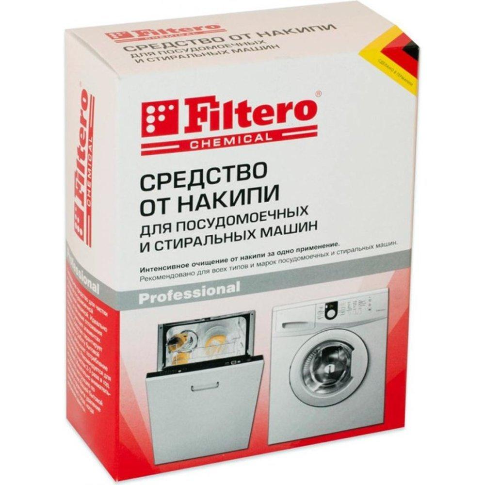 Средство от накипи СМ и ПММ Filtero 601