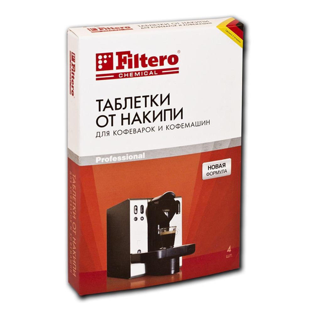 Средство от накипи для кофемашин Filtero 602