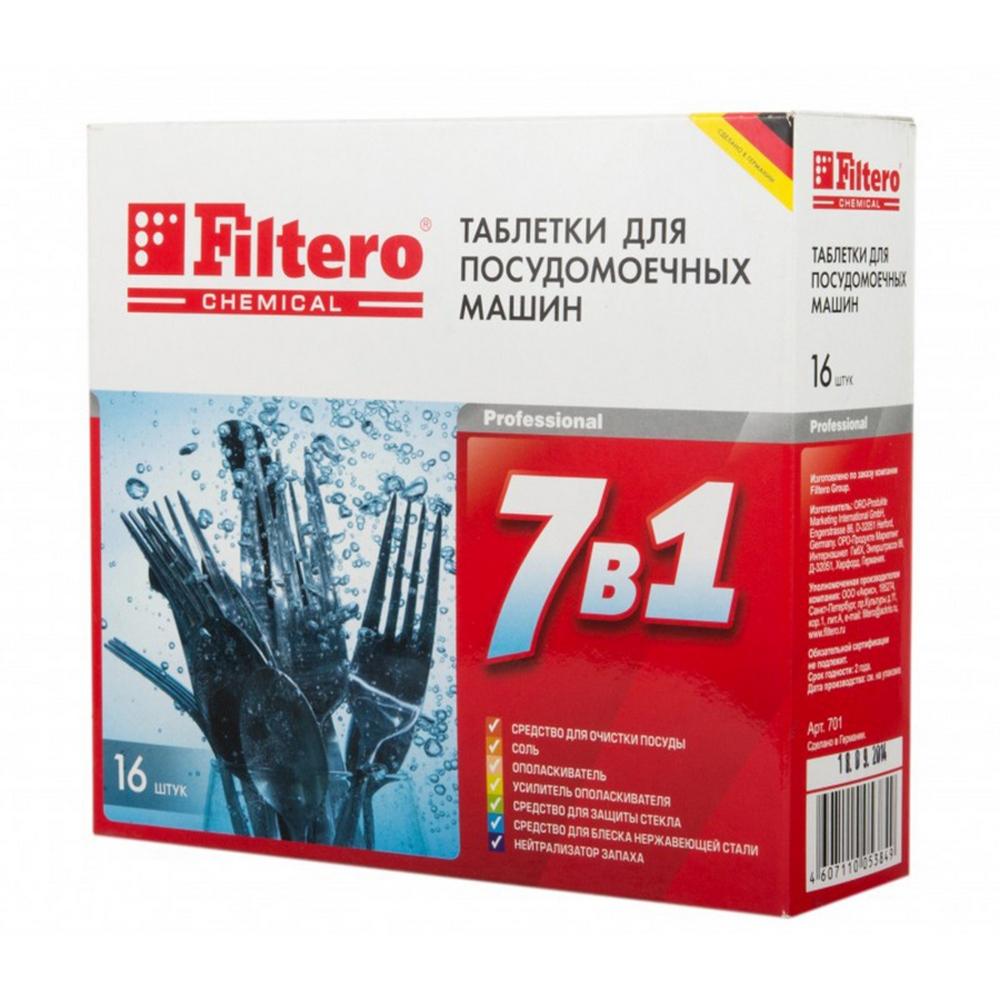 Таблетки для ПММ 7в1 Filtero 701