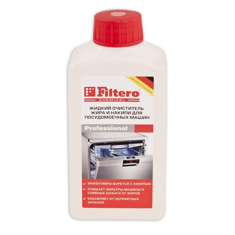 Жидкий очиститель жира и накипи для ПММ Filtero 705