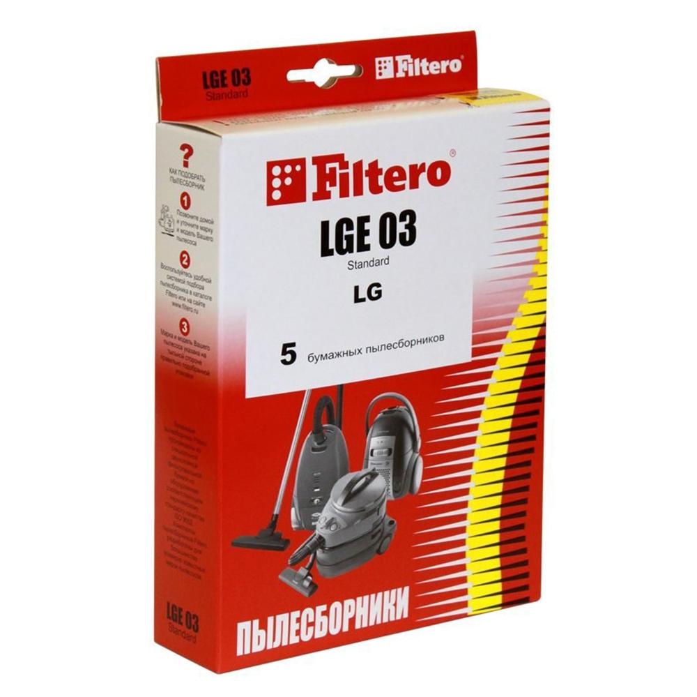 LGE 03 (5) Standard пылесборники Filtero