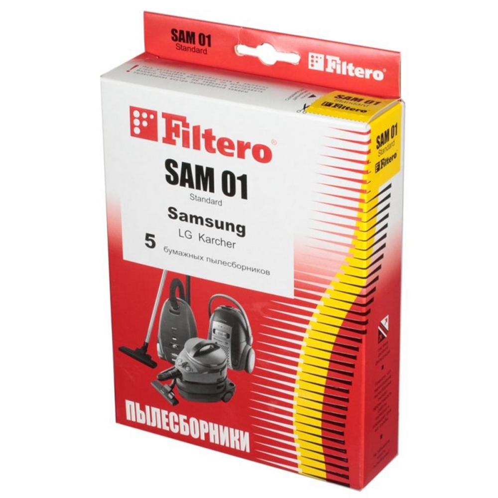 SAM 01 (5) Standard пылесборники Filtero