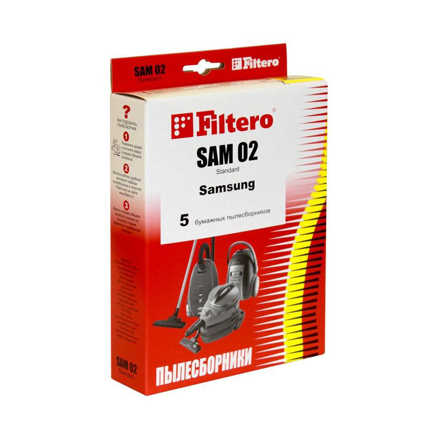 SAM 02 (5) Standard пылесборники Filtero