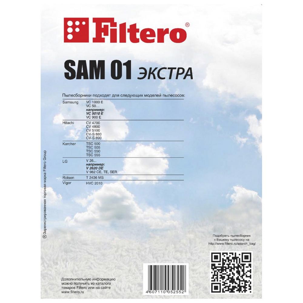 SAM 01 (4) Экстра пылесборники Filtero