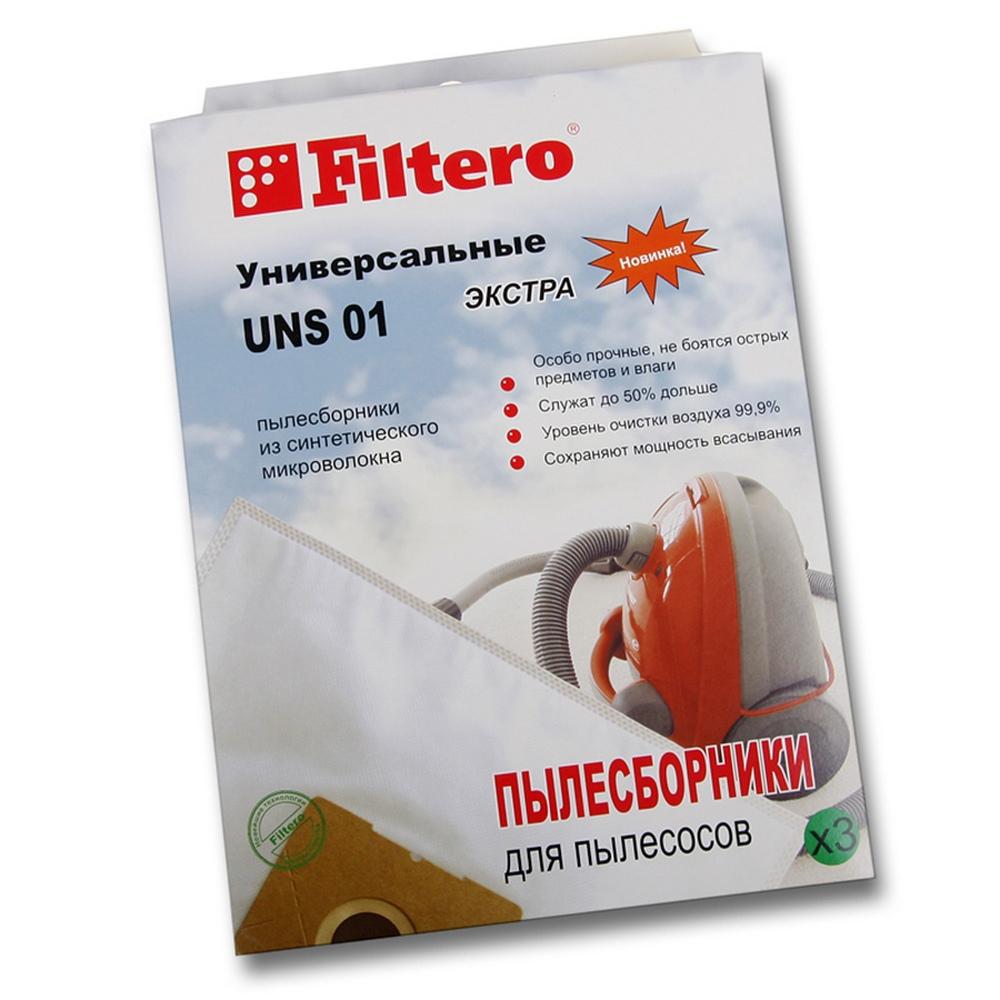 UNS 01 (3) Экстра пылесборники Filtero