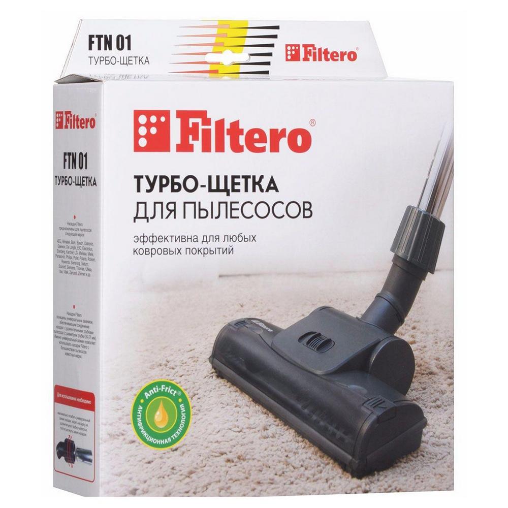 FTN 01 универсальная турбо-насадка Filtero