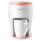 Кофеварка Energy EN-607 белый