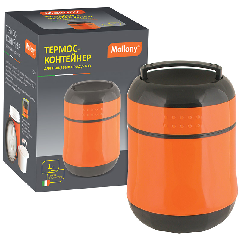 074026 Термос F4510 Mallony (1.0л.)
