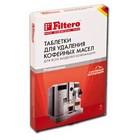 Таблетки для удаления кофейных масел Filtero 613