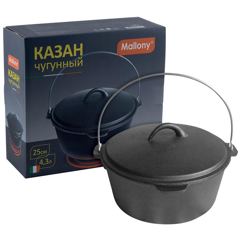 985046 Казан чугунный Mallony КС-25