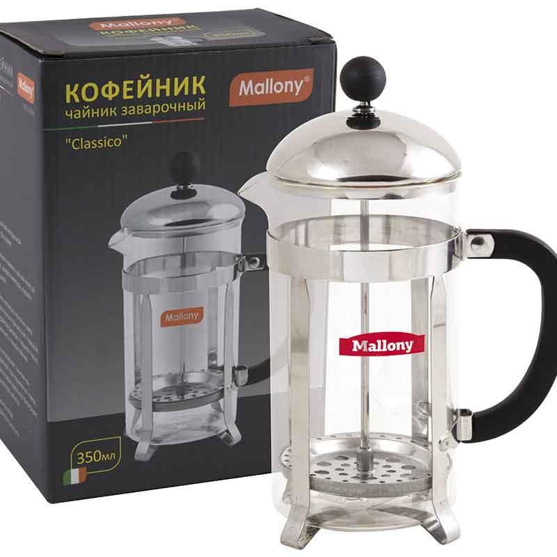 """950143 Чайник/кофейник (кофе-пресс) Mallony """"Классик"""" Т002-350ML"""