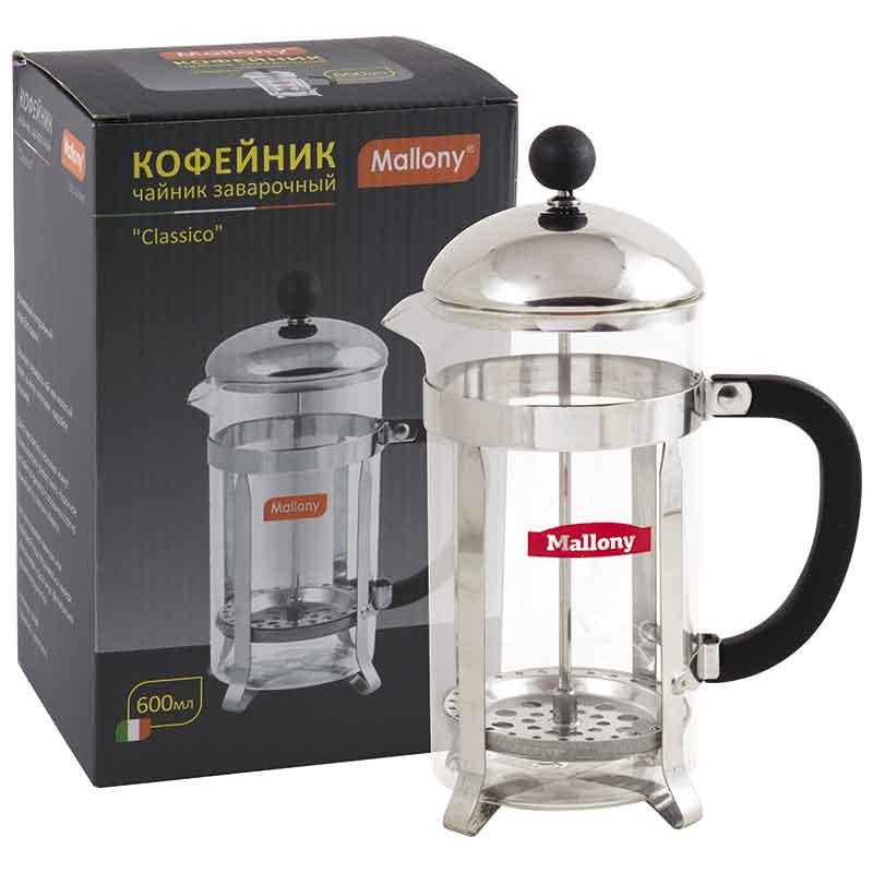 """950144 Чайник/кофейник (кофе-пресс) Mallony """"Классик"""" Т002-600ML"""