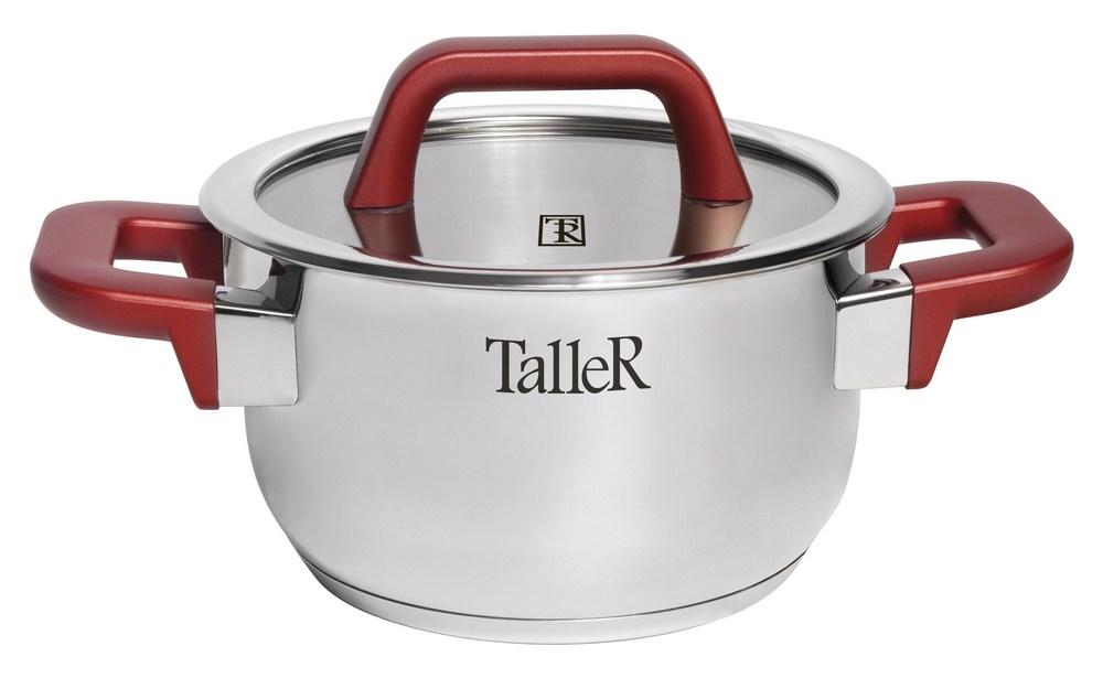 Кастрюля Taller TR-7311 (1.7л) Эмбер