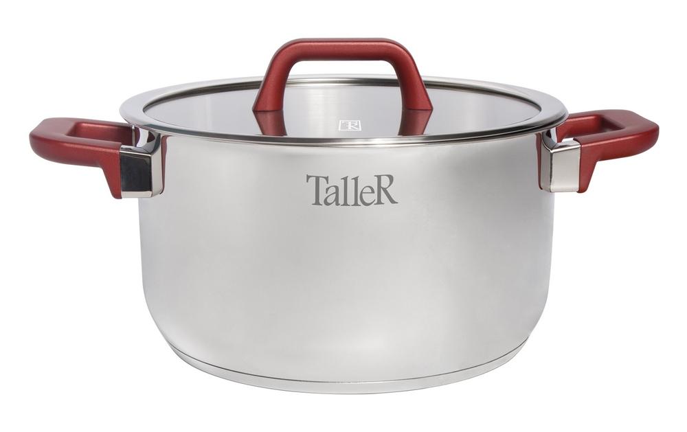 Кастрюля Taller TR-7314 (6.0л) Эмбер