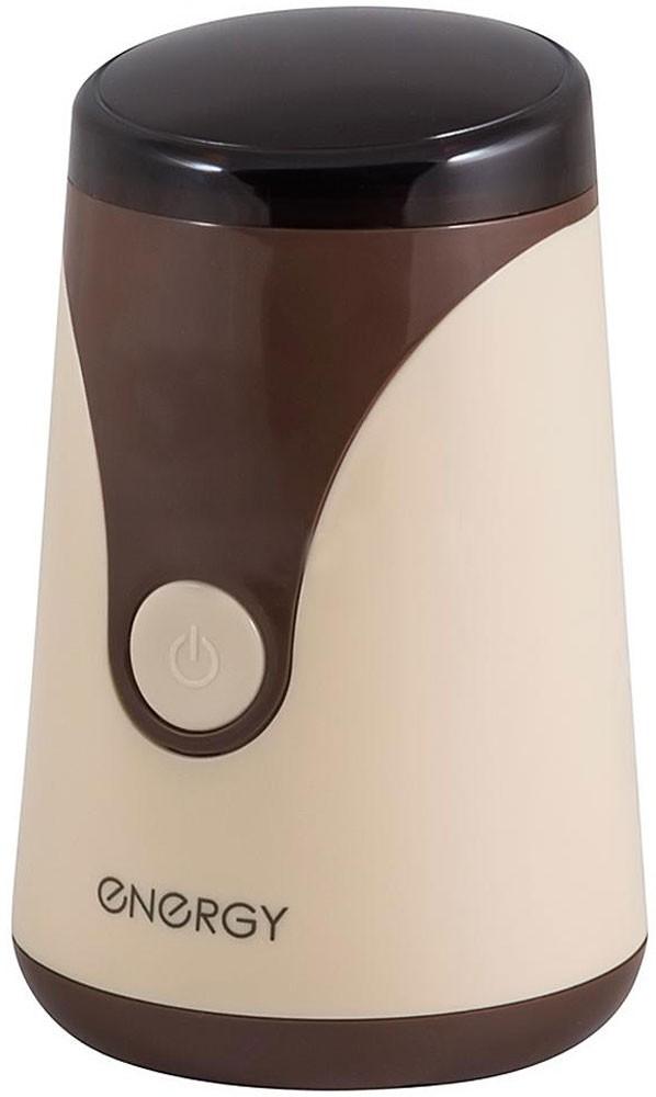 Кофемолка Energy EN-106 коричневый