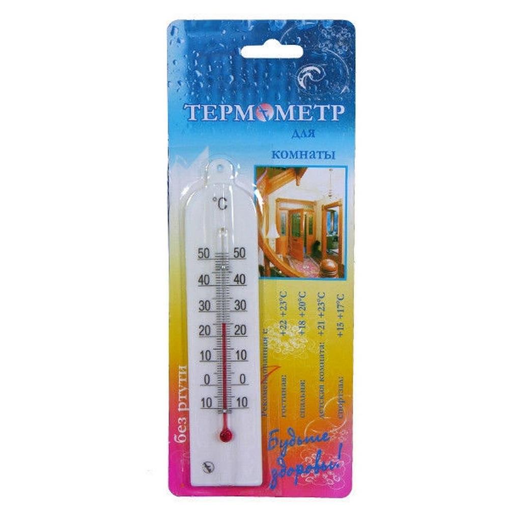 "Термометр комнатный ""Модерн"" малый ТБ-189, в блистере"