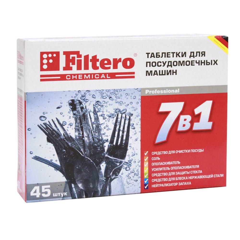 Таблетки для ПММ 7в1 45шт Filtero 702