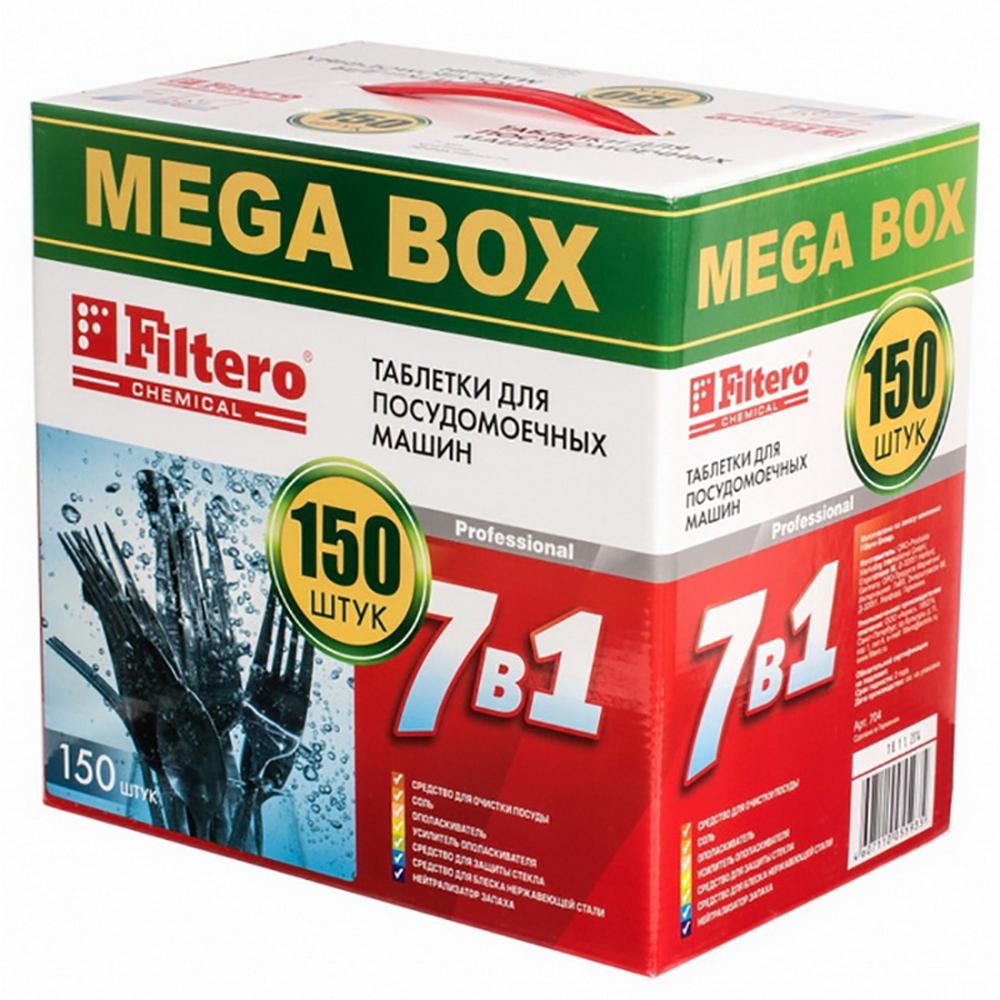 Таблетки для ПММ 7в1 МЕГАБОКС 150шт Filtero 704