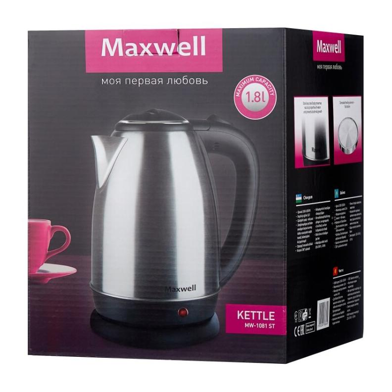 Чайник MAXWELL MW-1081 стальной