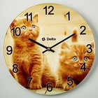 "Часы настенные DELTA DT6-0007 ""Рыжие котята"""