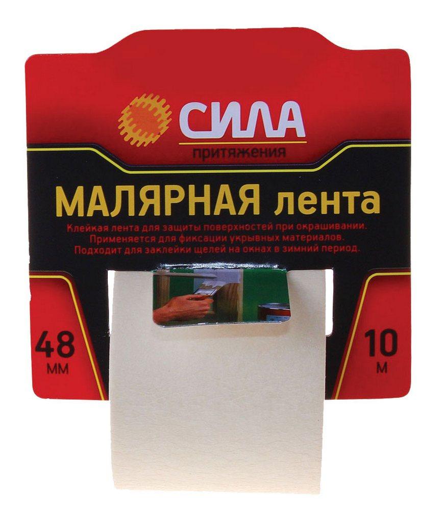 Клейкая лента TMA72-01 СИЛА Малярная 48мм*10м