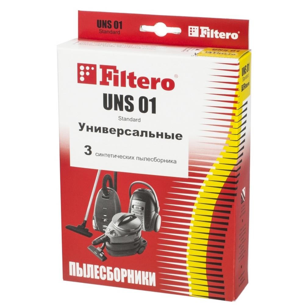 UNS 01 (3) Standard пылесборники Filtero