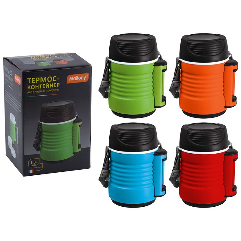 074035 Термос-контейнер пищевой с ремешком Mallony