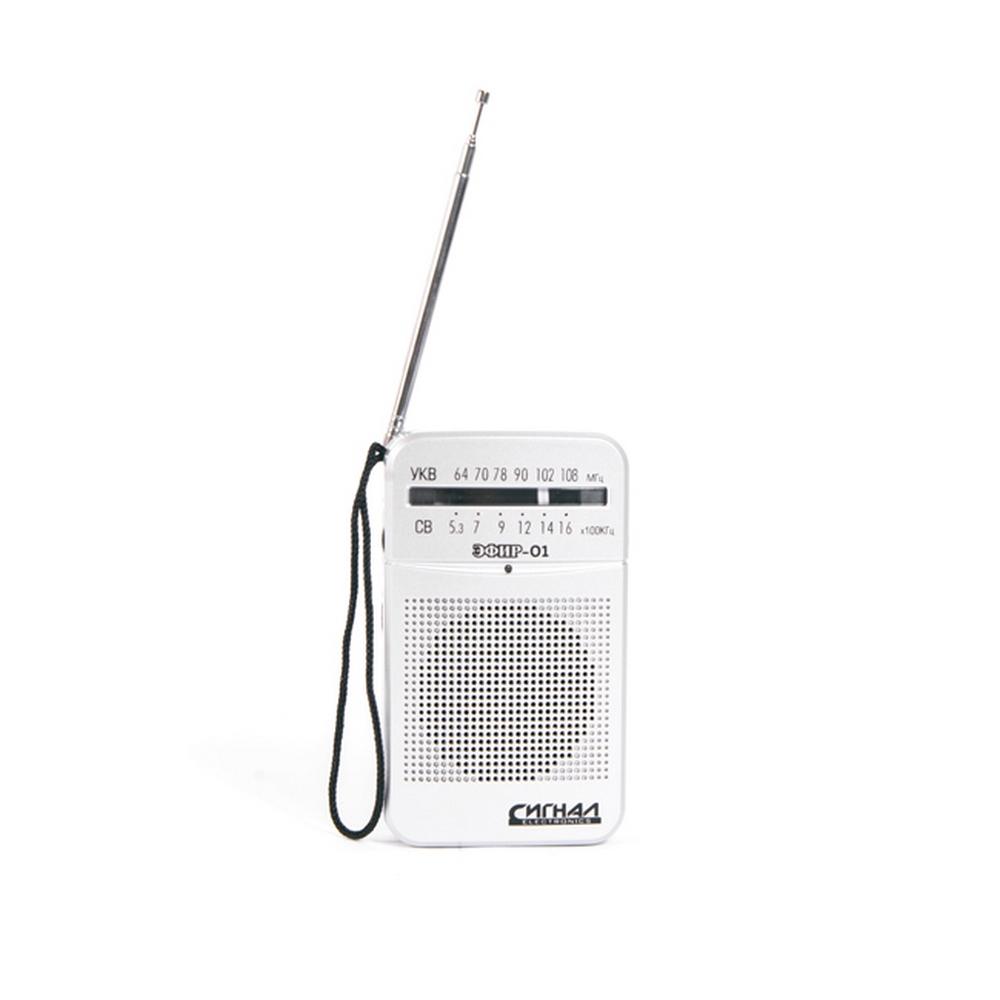 Радиоприемник Эфир-01