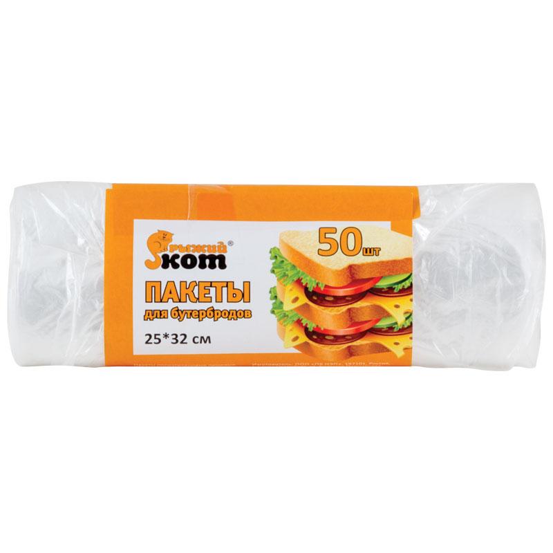 """310413 Пакеты для бутербродов """"Рыжий кот"""" 25х32см"""