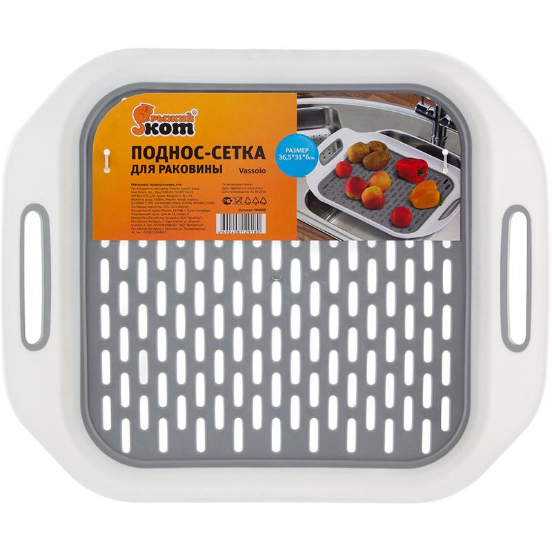 004662 Поднос-сетка для раковины Vassoio