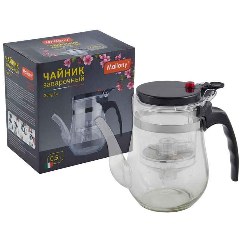 004530 Чайник заварочный Mallony с кнопкой серия Gung Fu