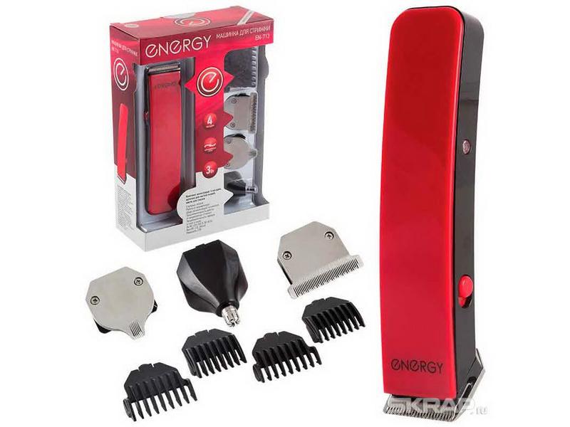 Машинка для стрижки волос Energy EN-713