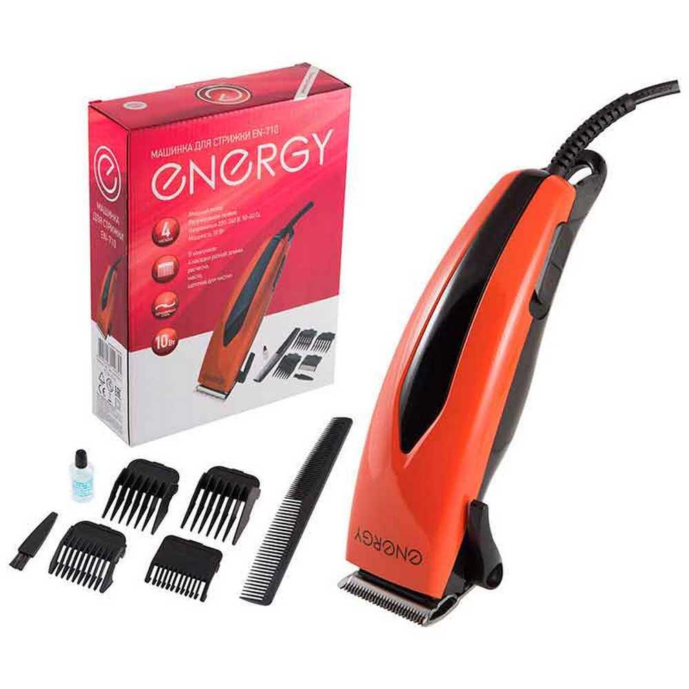 Машинка для стрижки волос Energy EN-710