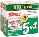 Таблетки для ПММ 5в1 Filtero 120шт BIG PACK 773