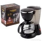 Кофеварка МАТРЕНА МА-016 черный (005585)