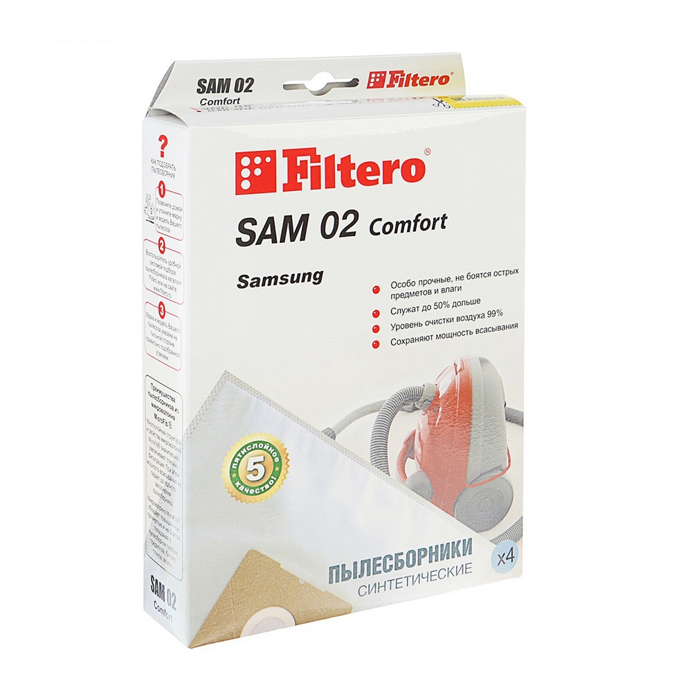 SAM 02 (4) Comfort, пылесборники Filtero