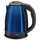 Чайник электрический HT-970-201 синий