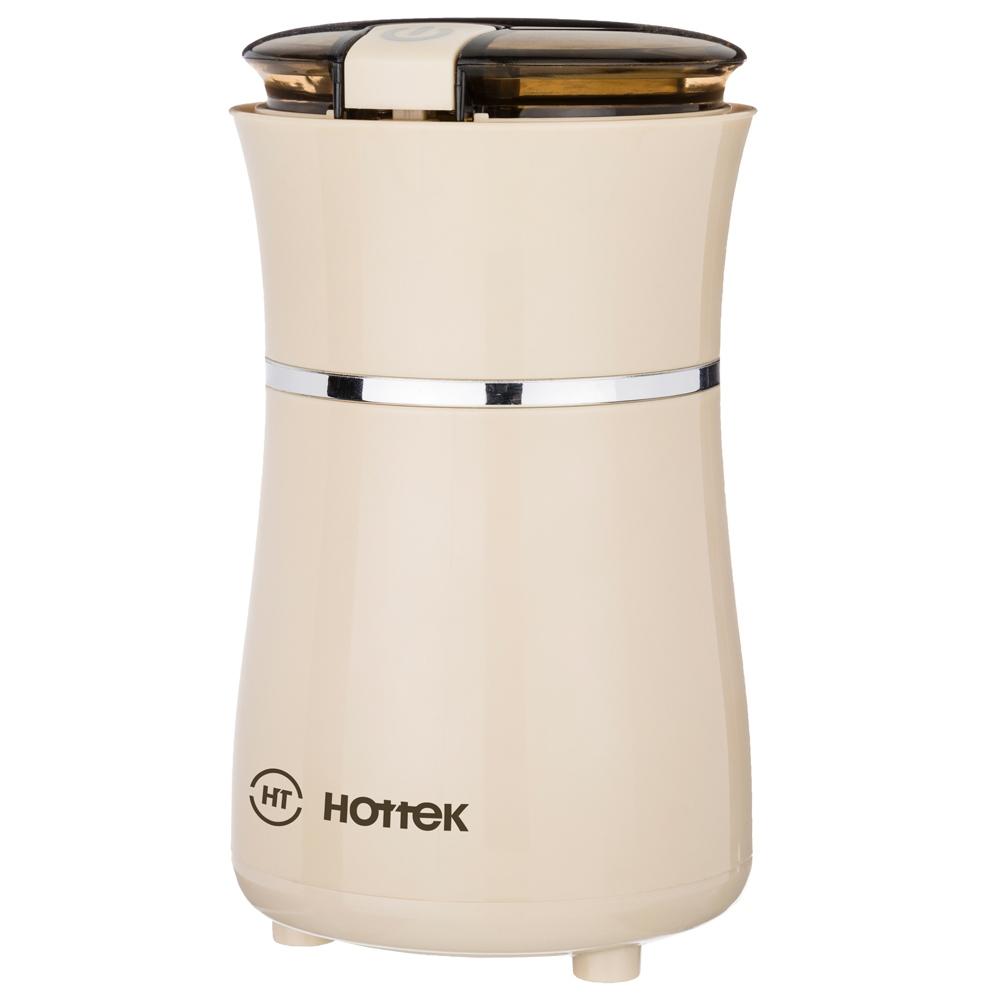 Кофемолка HOTTEK HT-963-151