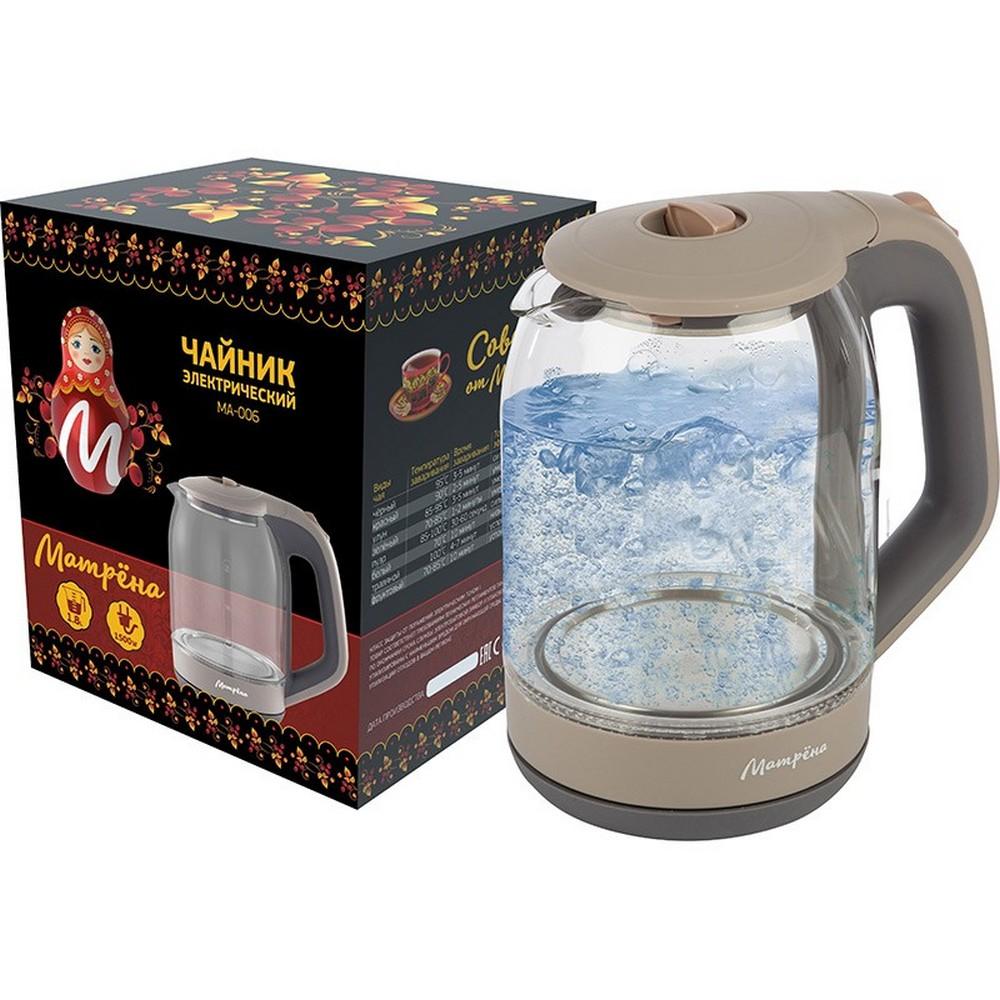 Чайник МАТРЕНА МА-006 бежевый (005414)
