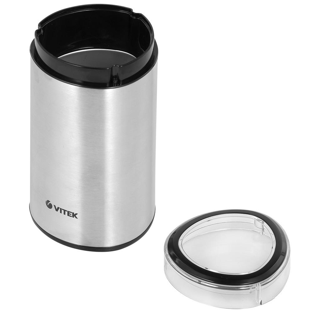 Кофемолка VITEK VT-1544 стальной