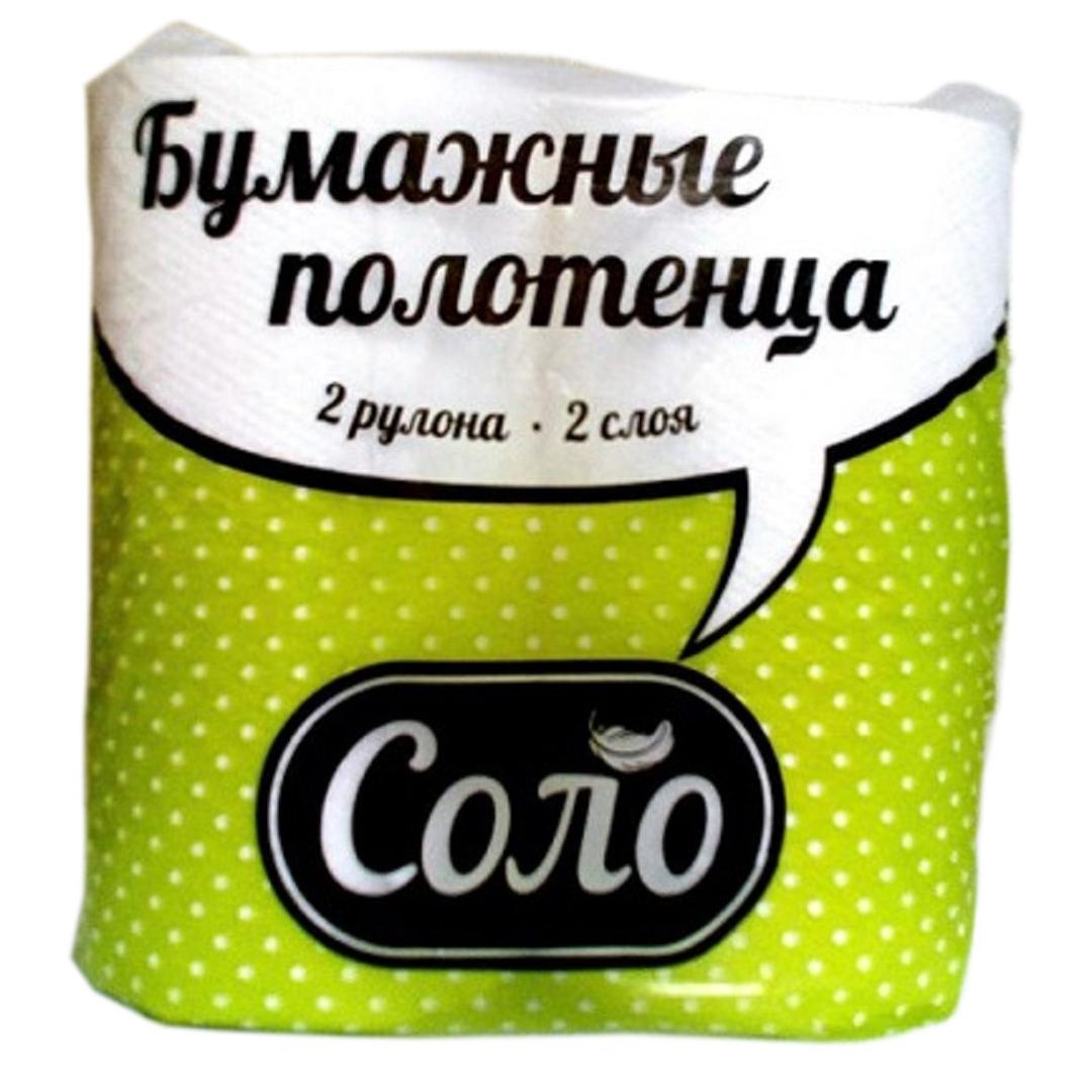 """Полотенца бумажные """"Соло"""", 2сл, белые, с перфорацией"""