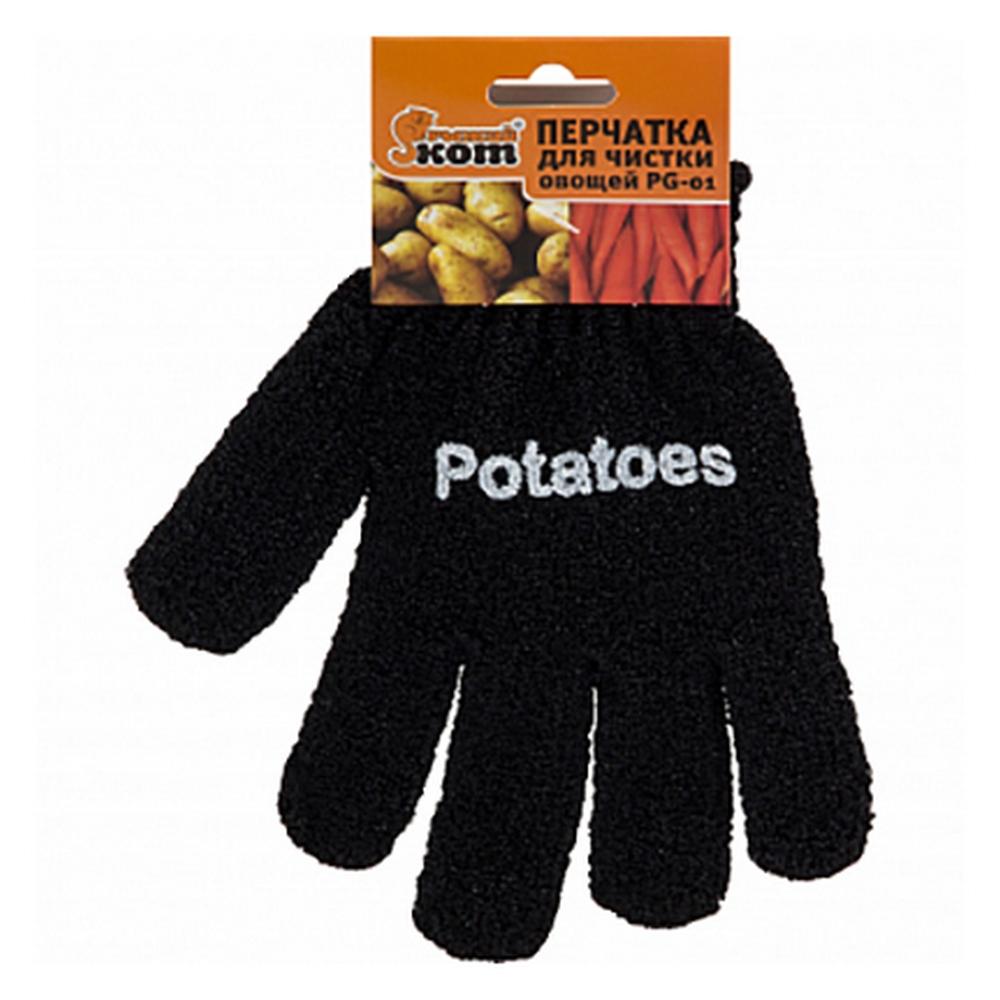 092436 Перчатка для чистки овощей PG-01