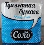 """Бумага туалетная """"Соло"""", 2сл, белая, с перфорацией (4 рулона/уп)"""