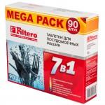 Таблетки для ПММ 7в1 МЕГАПАК 90шт Filtero 703