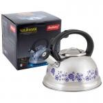 002103 Чайник металлический со свистком Mallony MAL-0417B