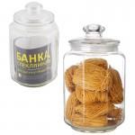 003604 Банка стеклянная 2.0л для сыпучих продуктов Mallony LATTINA с крышкой
