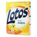 """Стиральный порошок """"Лотос"""" Лимон Автомат 350г картонная упаковка"""