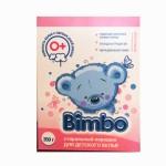 """Стиральный порошок """"Bimbo"""" 350г картонная упаковка"""